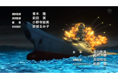 Space Battleship Yamato 2199 TV OP2 - YouTube