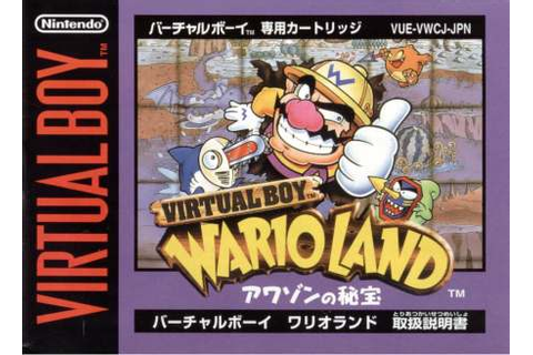 Nintendo trademarks Japanese version of Virtual Boy Wario ...