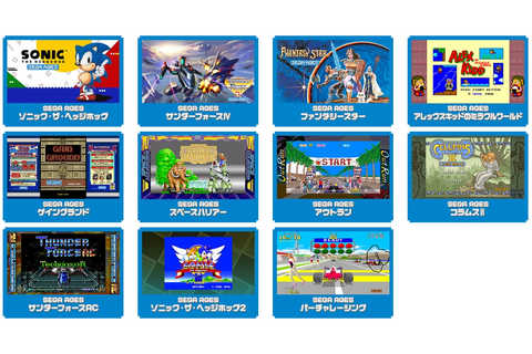 Sega AGES games on the Switch | NeoGAF