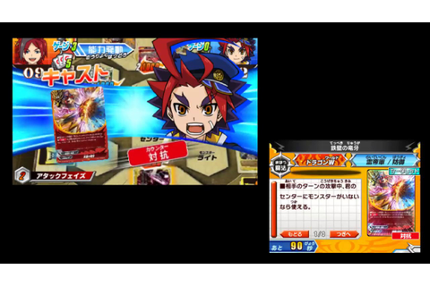 [3DS] Future Card Buddyfight: Tanjou! Oretachi no Saikyou ...