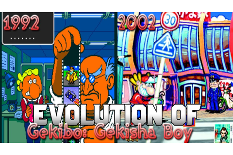 Graphical Evolution of Gekibo: Gekisha Boy (1992-2002 ...