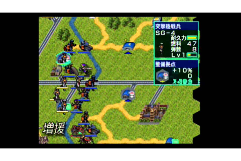 Global Defence Force: Tactics (import japonais) - PS2 ...