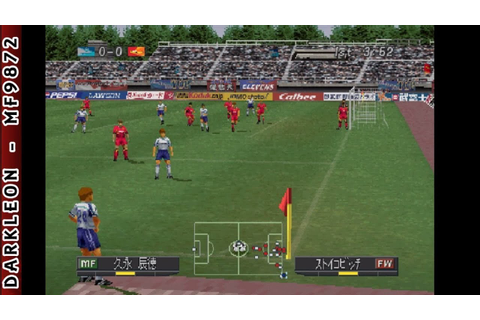 PlayStation - J.League Jikkyou Winning Eleven 2001 (2001 ...