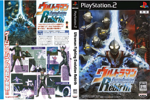 Spielvan: Ultraman Fighting Evolution Rebirth - Ps2 - Review