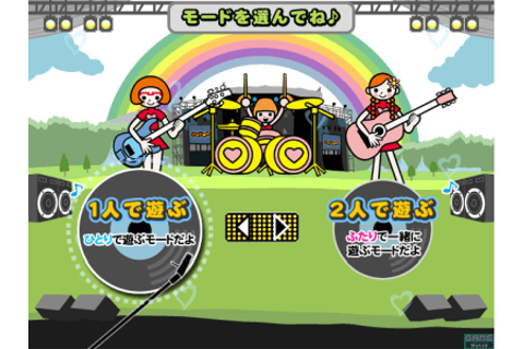 Rhythm Tengoku arcade video game by SEGA Enterprises (2007)