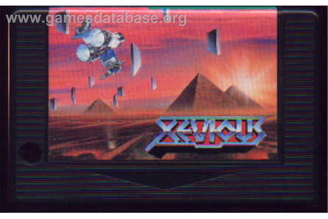 Xevious: Fardraut Saga - MSX 2 - Games Database