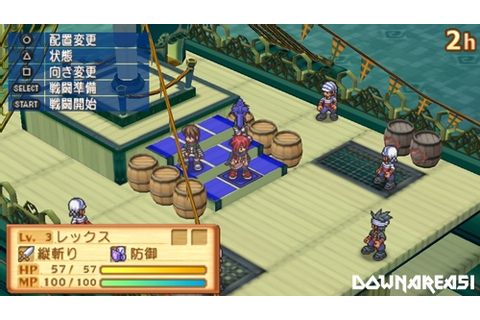Summon Night 3 PSP ISO - Download Game PS1 PSP Roms Isos ...