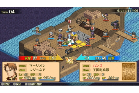 Mercenaries Saga Chronicles debut trailer, screenshots ...