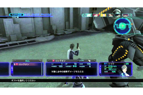 Lost Dimension -- 4 minutes of footage - PS3, PSV - YouTube