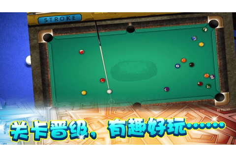 8 pool Billiards - Classic Snooker Game Hall by YanWei Han