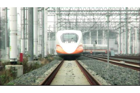 [PS3] Railfan Taiwan High Speed Rail - Game Intro - YouTube