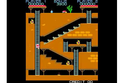 Game of nthe day 1569 Super Bagman (スーパー・バグマン) Valadon ...