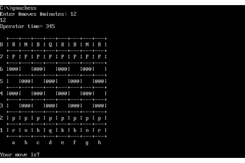 GNU Chess (1987) by Free Software Foundation MS-DOS game