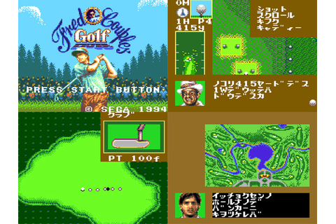 Fred Couples Golf (New) from Sega - Game Gear