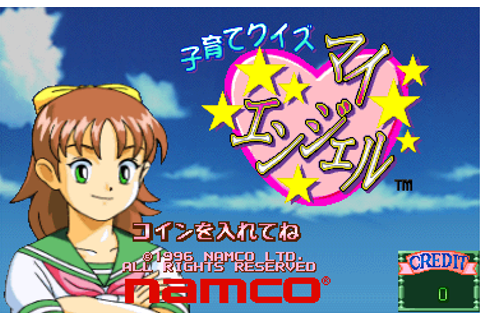 Kosodate Quiz My Angel (Japan) ROM Download for MAME - Rom ...