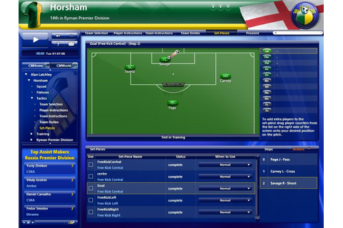Championship Manager 2009 PC Galleries | GameWatcher