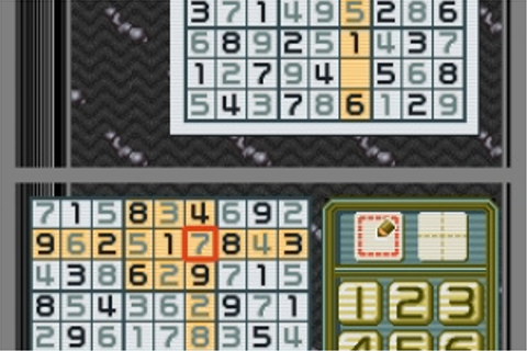 Sudoku Gridmaster (DS) Game Profile | News, Reviews ...