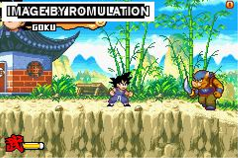Dragon Ball - Advanced Adventure (USA) GBA / Nintendo ...