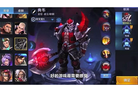 Tencent to limit app play time for under-12s amid pressure ...
