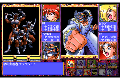 Slayers Screenshots for PC-98 - MobyGames