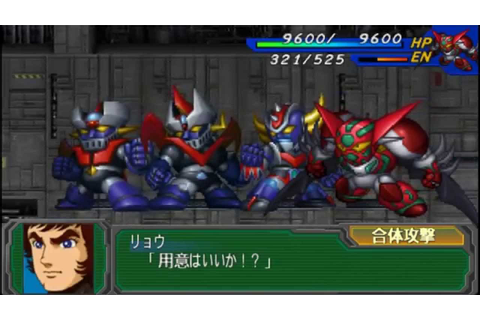 [Super Robot Wars A Portable] Getter Robo Combo Attacks ...