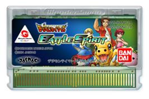 Digimon Tamers: Battle Spirit Ver. 1.5 - Bandai WonderSwan ...