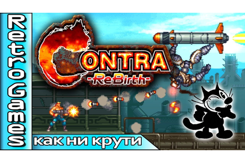 Contra Rebirth (Wii) - gameplay - YouTube