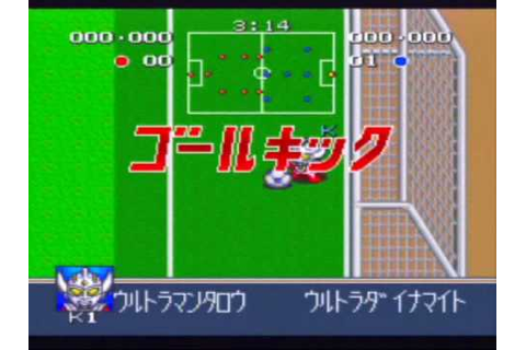 Battle Soccer: Field no Hasha Game Sample - SNES/SFC - YouTube