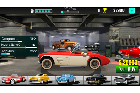 Real Classic Auto Racing - Android games - Download free ...