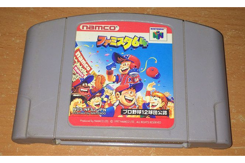 Buy Famista 64 (Japanese N64 Games) at ConsoleMAD