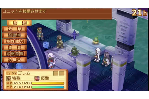 Summon Night 3 Gameplay [PPSSPP] - YouTube