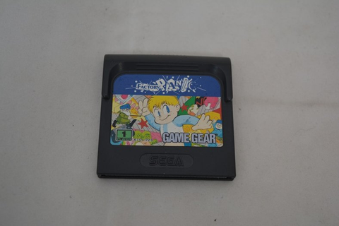 Factory Panic - Sega Game Gear [PAL ...