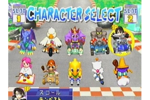 Download Chocobo Racing PSX ISO High Compressed | Tn Robby ...
