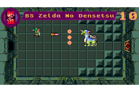 BS Zelda No Densetsu, Pt. 10 - Candles are red, too. - YouTube