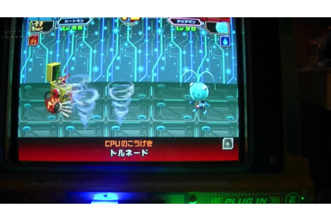 Rockman EXE Battle Chip Stadium - Gameplay - YouTube