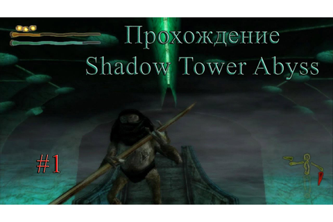 Прохождение Shadow Tower Abyss #1 - Начало - YouTube