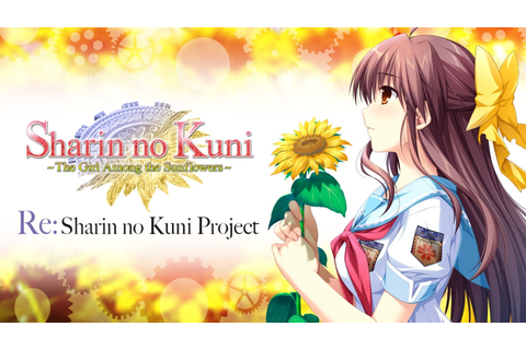 Kickstarter Spotlight: Sharin no Kuni: The Girl Among the ...