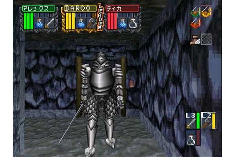 Dungeon Master Nexus Screenshots for SEGA Saturn - MobyGames
