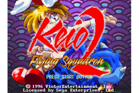 Keio Flying Squadron 2 (1996) by Victor Saturn game