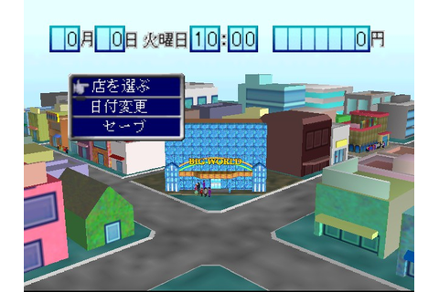 Play Heiwa Pachinko World 64 Online N64 Game Rom ...