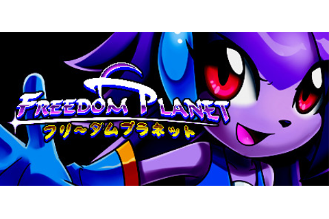 Steam Community :: Group :: Freedom Planet