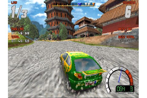 Download Screamer Rally - My Abandonware