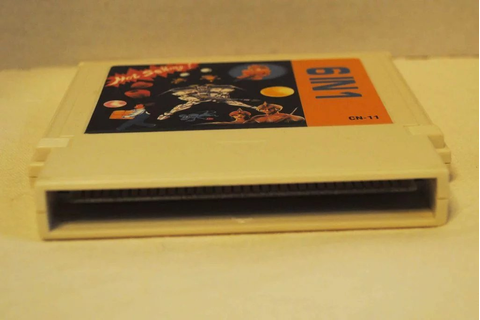 Rare Caltron 6 in 1 NES Game Cartridge SOLD | Ruby Lane