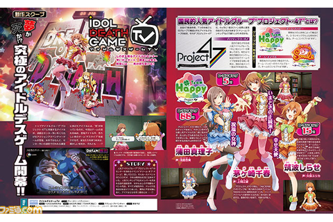 D3 Publisher announces Idol Death Game TV for PS Vita ...