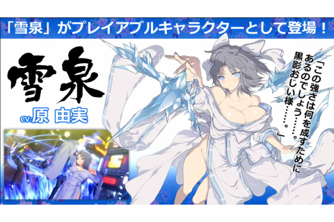 Senran Kagura Burst Re:Newal announced for PS4 - Gematsu