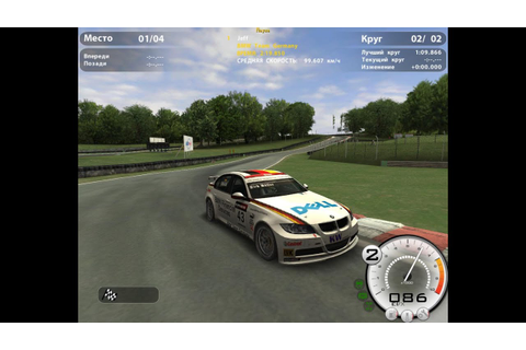 RACE 07 The Official WTCC Game - YouTube