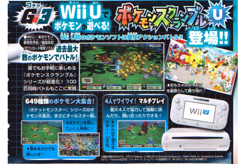 Pokemon Rumble U announced for Wii U - Gematsu