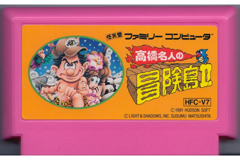 SomeRussianMarioDude: Famicom Game Manuals #13: Takahashi ...