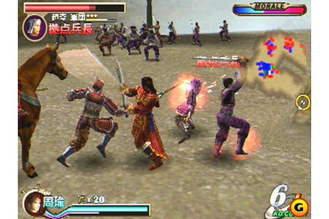 Granville Video games: DYNASTY WARRIORS 2 Ps2