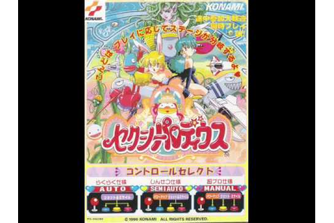 Sexy Parodius Original Game Soundtrack - Maniac of ...